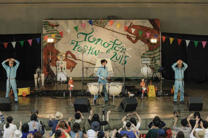 tonofonfes2015_maywadenki_shaka