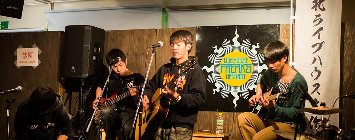 音楽の場が生まれ、バンドが生まれること。東北ライブハウス大作戦LIVEHOUSE FREAKS出身バンドZALUSOVA・FUNNY THINKインタビュー