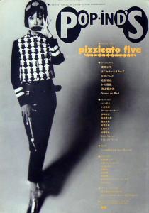POP IND'S '91年8号