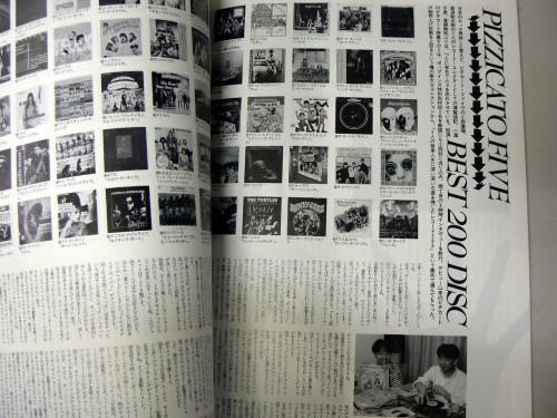 『POP IND'S』'91年8号。(スイッチ・コーポレイション出版)p8-9
