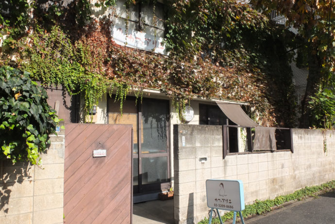 577a94f964e4 新宿ホワイトハウスを蘇らせたカフェアリエ店主・向野実千代氏インタビュー